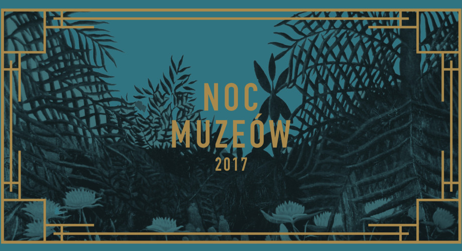 NOCMUZEOW17_FACEBOOK
