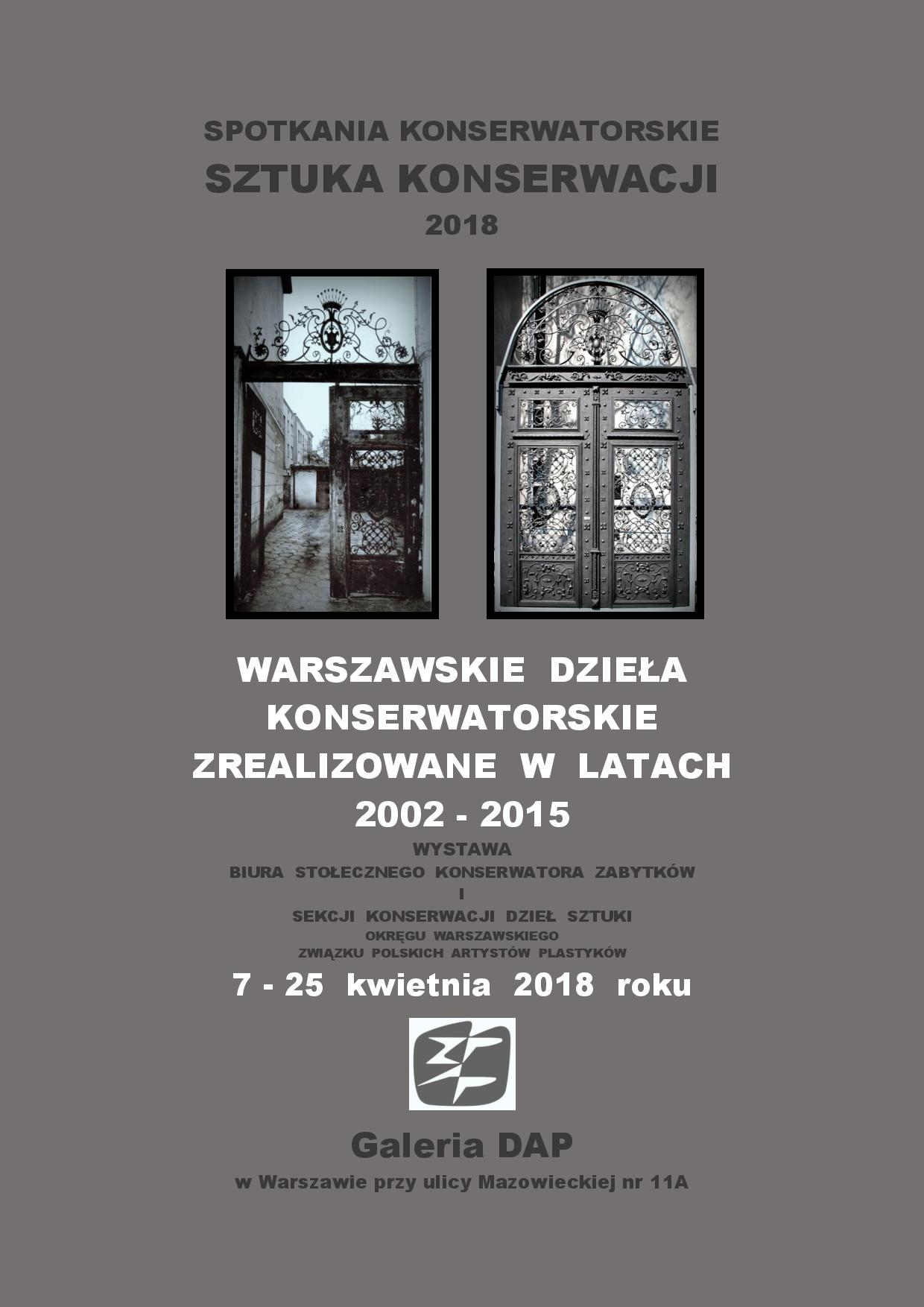 Sztuka Konserwacji 2018 plakat