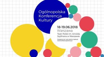 Ogólnopolska Konferencja Kultury