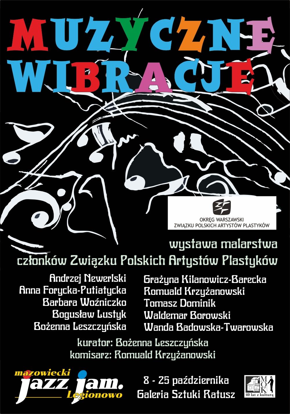 muzyczne_wibracje_plakat