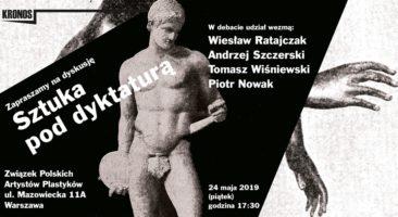 Sztuka po dyktaturą – dyskusja