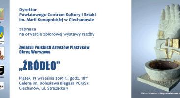 """""""Źródło"""" – wystawa zbiorowa rzeźby Okręgu Warszawskiego ZPAP"""