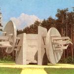 Pomnik Czynu Zbrojnego w Puławach