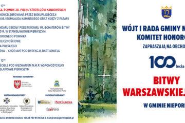 Pomnik 28. PUŁKU STRZELCÓW KANIOWSKICH po rekonstrukcji i konserwacji – obchody 100 lecia Bitwy Warszawskiej.